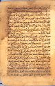 Folio From A Qur'an: Sura 42: Mid 51 - End 53 And Sura 43: 1 - 13 (Recto), Sura 43: 13 - 28 (Verso)