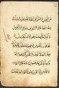 Folio From A Qur'an: Sura 16: 48 - 52 (Recto), Sura 16: 53 - Begin 58 (Verso)