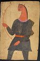 Archer With The Head Of A Horse And The Face Of A Man, Carrying A Bow And Arrow (Painting, Recto; Text, Verso), Folio From A Manuscript