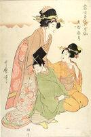 Fun'ya No Yasuhide, From The Series The Six Poets Represented By Modern Children (Tosei Kodomo Rokkasen)