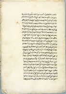 Ten Folios from a Grammar Commentary
