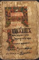 Twenty-Six Folios From A Coptic Manuscript With Arabic Titles