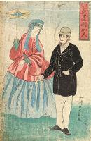 American Couple, Tokugawa School