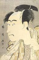 Actor Ichikawa Danjūrō 5Th