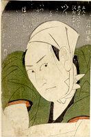 Actor Sawamura Sōjūrō Iii As Satsuma Gengobei