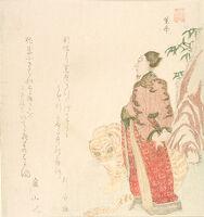 Tōhō And Tiger, From The Series Immortals In The Moon (Ressen Asakusagawa Gessen Zu)