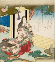 Court Lady On A Verandah, From The Series Ise Shunkyō