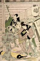Housecleaning (Susuhaki)