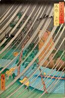 Mimasaka Province, Yamabushi Valley (Mimasaka, Yamabushidani), from the series Famous Places in the Sixty-odd Provinces [of Japan] ([Dai Nihon] Rokujūyoshū meisho zue)