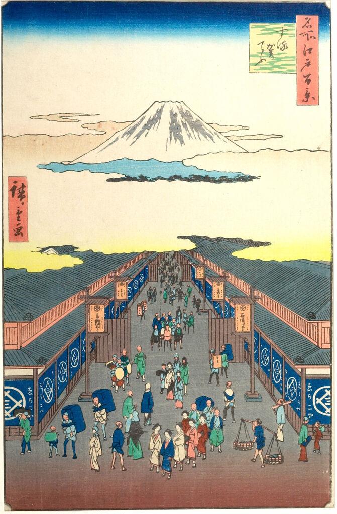 Suruga Street (Surugachô), From The Series One Hundred Famous Views Of Edo (Meisho Edo Hyakkei)