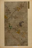 Textile Fragment of the Meiwa era with Design of Wisteria