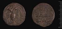 Coin Of Mahmud, Al-Hisn (Hisn-Kayfa)