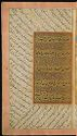 Illustrated Manuscript Of A Compendium Of Knowledge (Jung), Made For Shah Sulayman