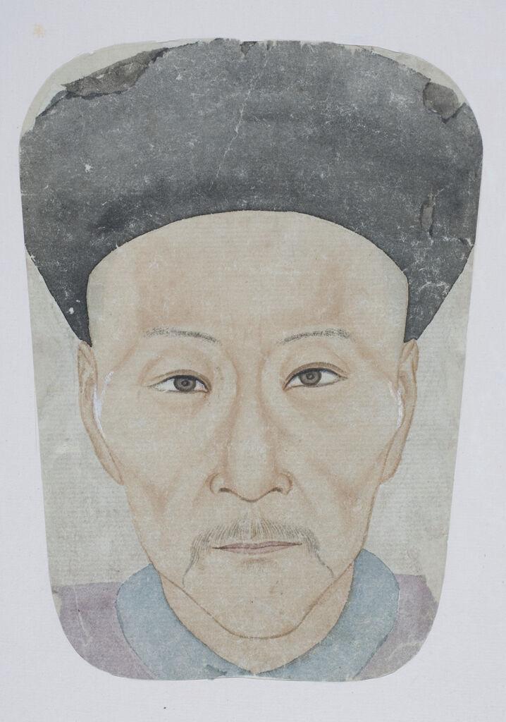 Album Leaf Of An Ancestral Portrait
