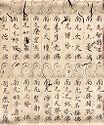 Prayer Charms With Printed Buddha