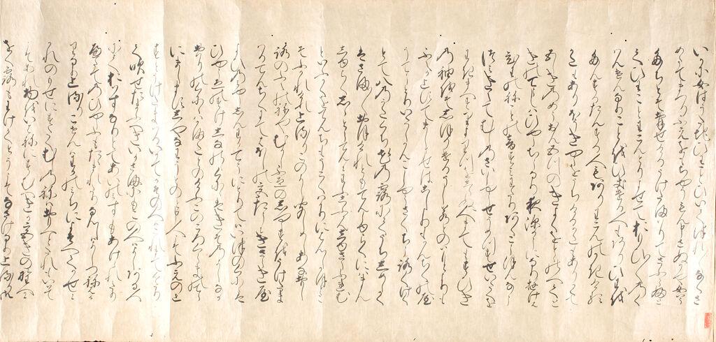 Story Of Princess Joruri In Twelve Chapters (Jūnidan Sōshi Emaki)