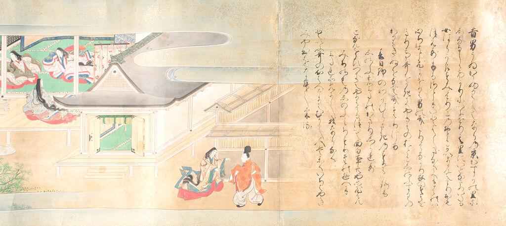 Illustrated Tales Of Ise (Ise Monogatari Emaki), 1St Of 2 Volumes