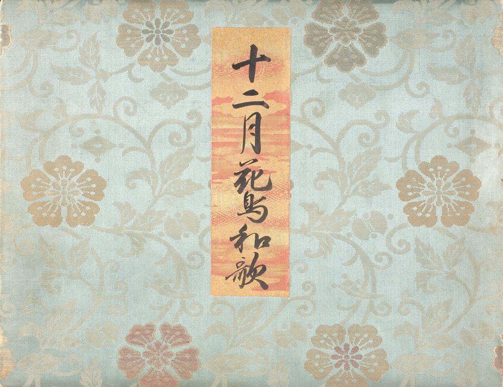 Illustrated Flowers And Birds Of The Twelve Months On Fans With Poems (Jūnikagetsu Kachō Waka), Poems Written By Famous Nobles And Calligraphers