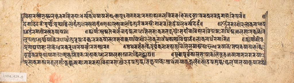 Illustrated Sutra