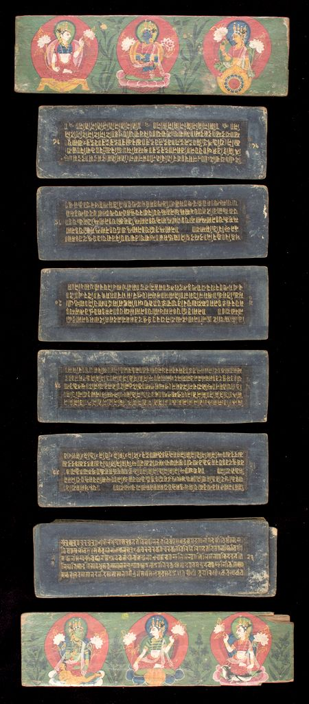Buddhist Manuscript: Pancaraksa With Decorated Wooden Sutra Covers