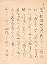Twenty Nō Plays (Yōkyoku Nijūban), 18Th Of 20 Volumes