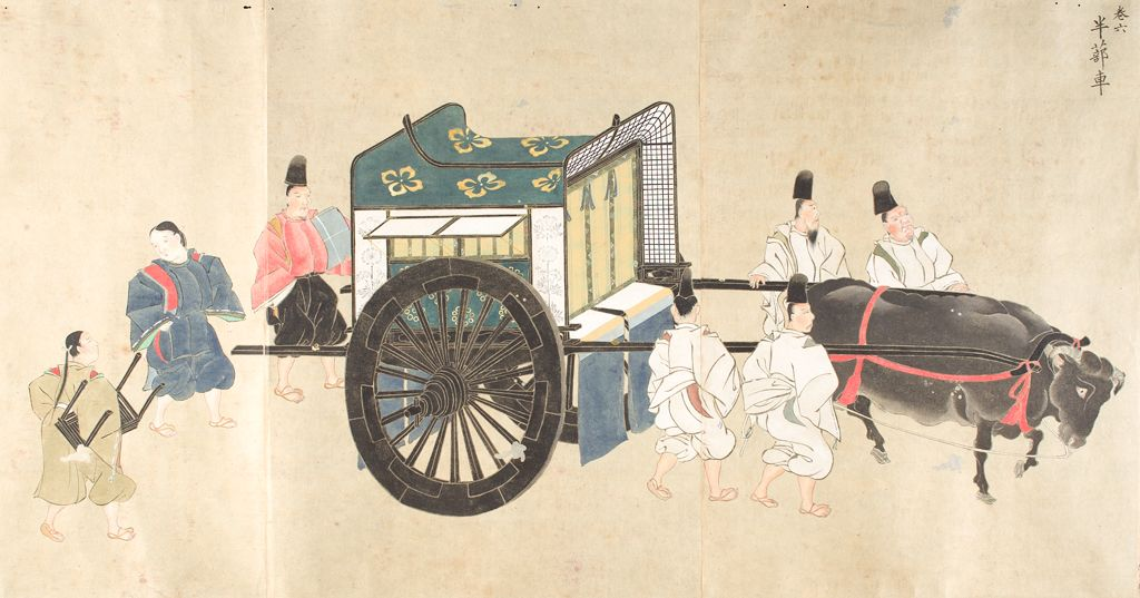 Preliminary Study Of Vehicles And Palanquins (Shayo Zukō) Vol. 2