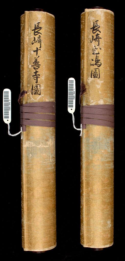 Illustrated [Foreigners At] Dejima And Jūzen-Ji (Nagasaki Dejima Jūzen-Ji No Zu) In Two Volumes