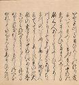 The Pink (Tokonatsu), Chapter 26 Of The
