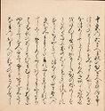 The Typhoon (Nowaki), Chapter 28 Of The