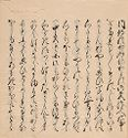 Thoroughwort Flowers (Fujibakama), Chapter 30 Of The