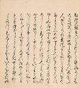 The Flute (Yokobue), Chapter 37 Of The