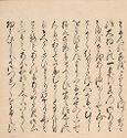 Evening Mist (Yūgiri), Chapter 39 Of The
