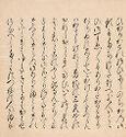 The Perfumed Prince (Niou Miya), Chapter 42 Of The
