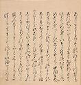 Trefoil Knots (Agemaki), Chapter 47 Of The