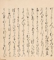 The Mayfly (Kagerō), Chapter 52 of the