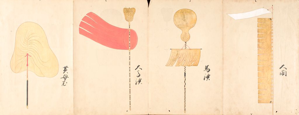 Illustrations Of Banners And Signs Of Famous Warriors Of So-Called Warring Period To Tokugawa Period(Bushō Kisei-Zu), Vol. 3