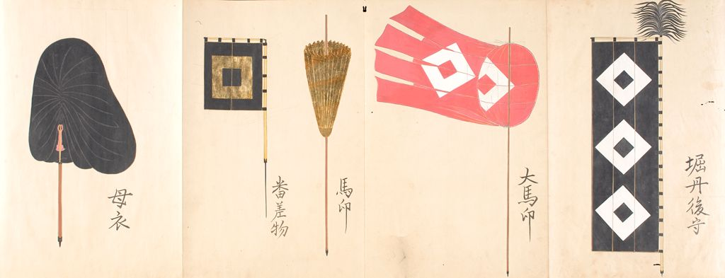 Illustrations Of Banners And Signs Of Famous Warriors Of So-Called Warring Period To Tokugawa Period(Bushō Kisei-Zu), Vol. 5