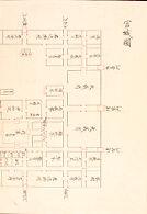 Illustrated Book on Meals for the Emperor (Kinri gokondated gozenbu no zu) Vol. 3