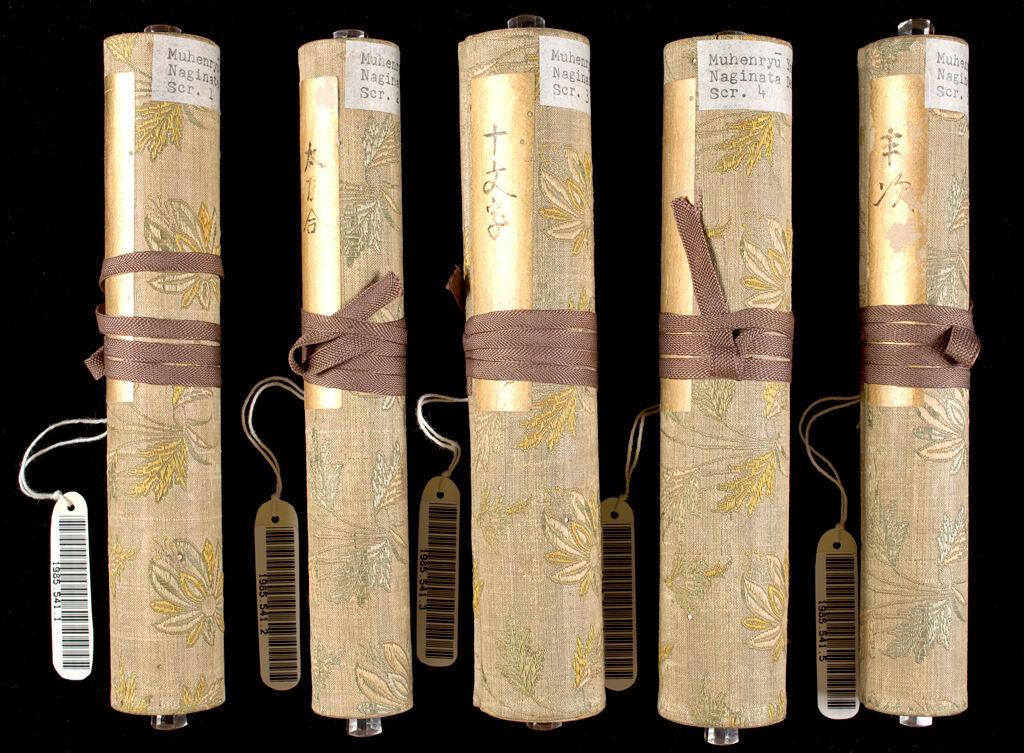 Secret Use Of Spears And Halberd Of [The] Muhen School (Muhen-Ryū Yari Naginata Densho) In 5 Volumes