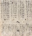 Printed Sanskrit (Darani-Kyō) Text Over Drawing Of A Seated Youth