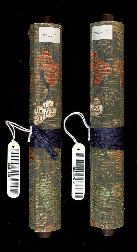 Iishino School's Secret Use Of Spear And Halberd (Iishino-Ryū Suyari Naginata No Densho) In 2 Volumes