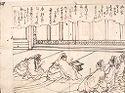 One-Hundred Poets Of Recent Times (Kinsei Hyakunin Isshu)