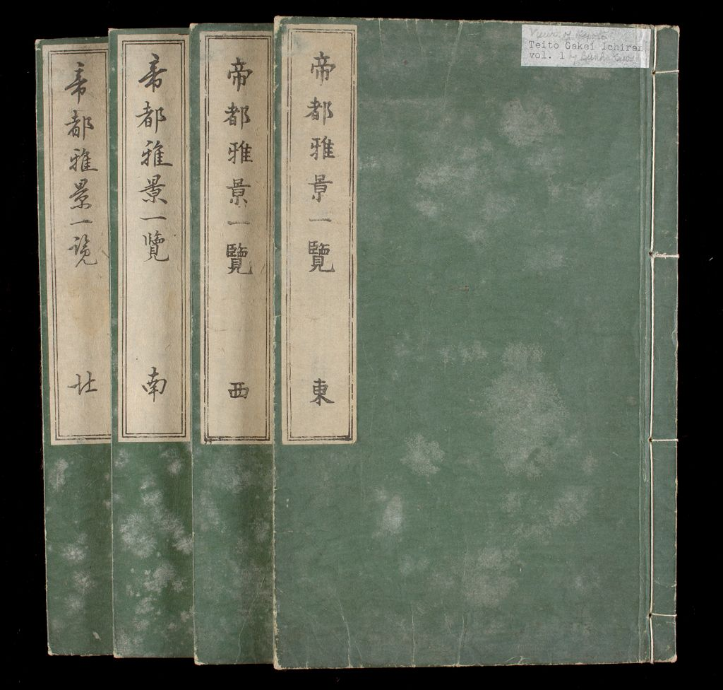 Elegant Sites Of The Capital At A Glance (Teito Gakei Ichiran) In 4 Volumes