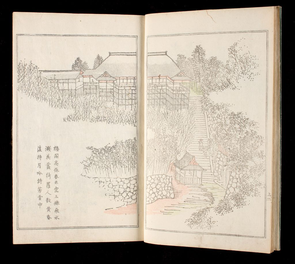 Elegant Sites Of The Capital At A Glance (Teito Gakei Ichiran), 1St Of 4 Volumes