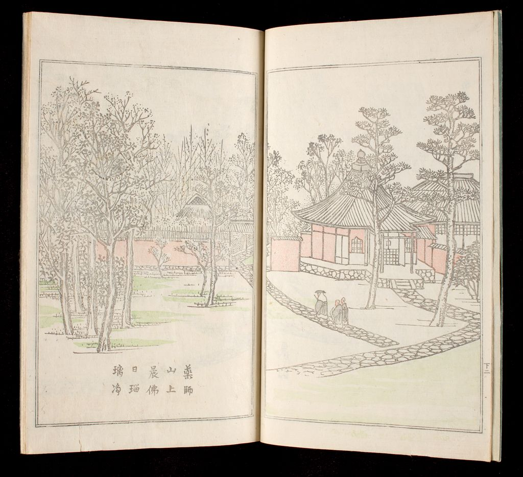 Elegant Sites Of The Capital At A Glance (Teito Gakei Ichiran), 2Nd Of 4 Volumes