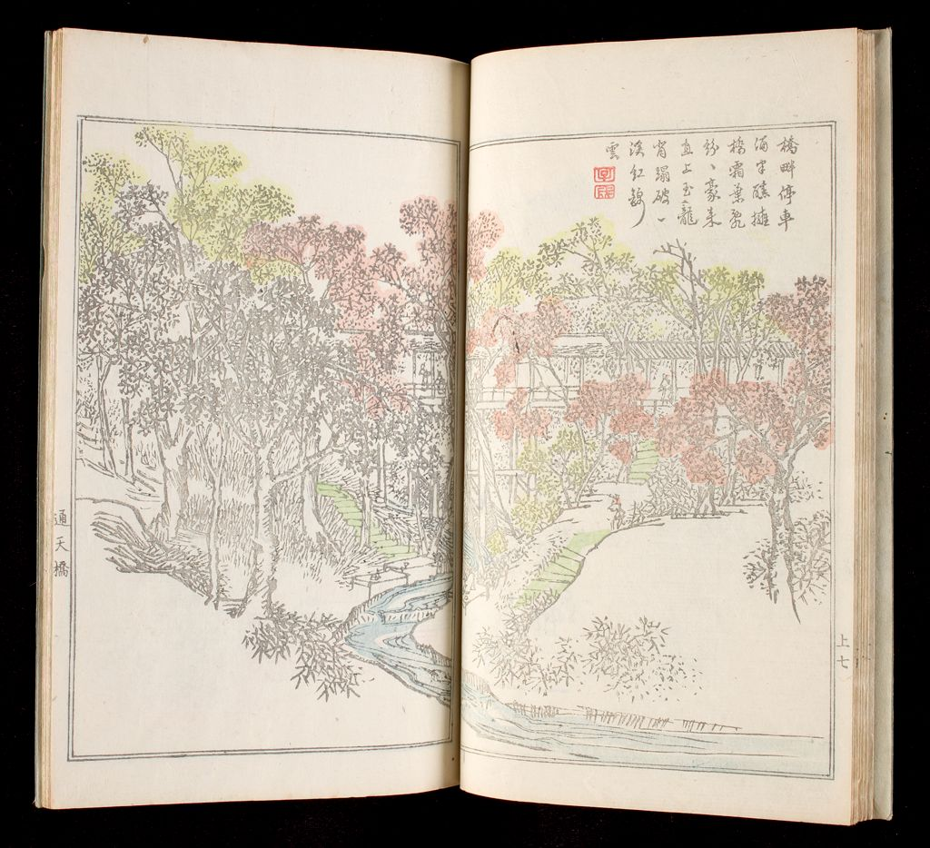 Elegant Sites Of The Capital At A Glance (Teito Gakei Ichiran), 3Rd Of 4 Volumes