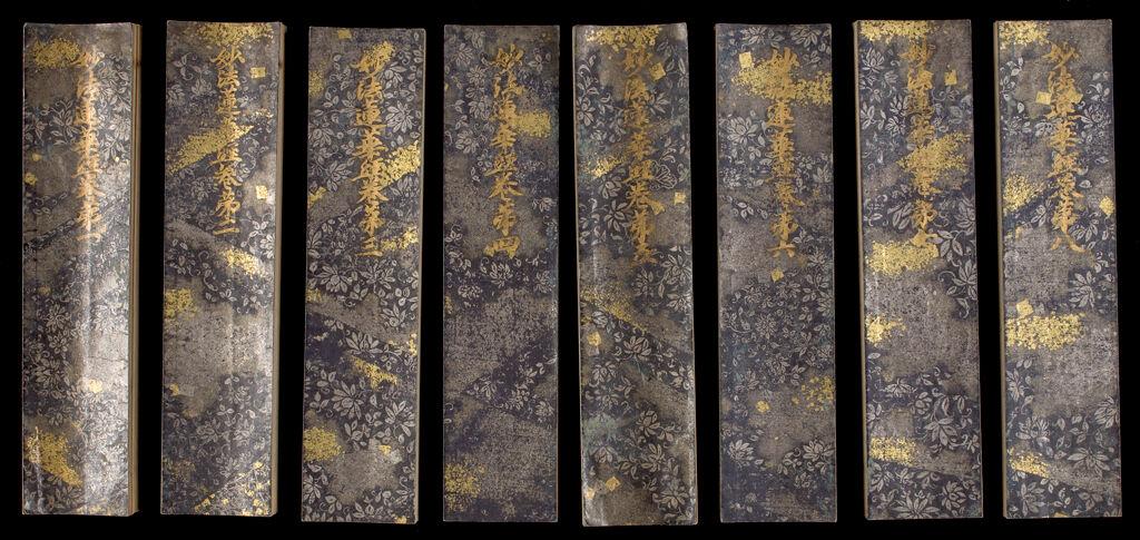 Lotus Sutra (Hokke-Kyō) In 8 Volumes