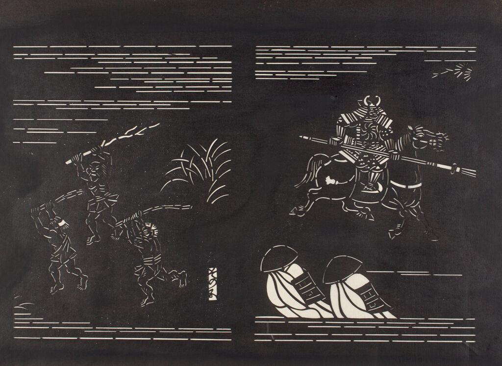 Stencil For Illustrated Don Quixote (Ehon Don Kihōte)