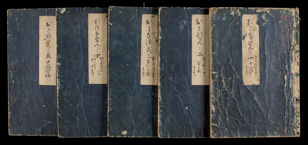 The Juvenile Genji (Osana Genji) In 5 Volumes