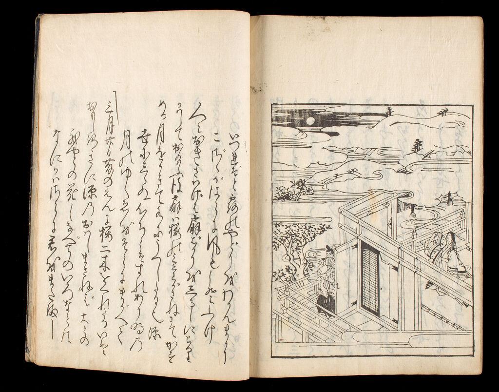 The Juvenile Genji (Osana Genji), Vol. 1